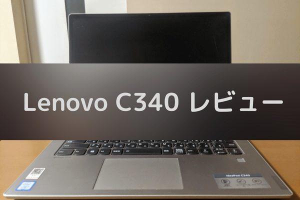 Lenovo c340