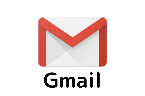 格安SIMのメールにGmailをおすすめする3つの理由
