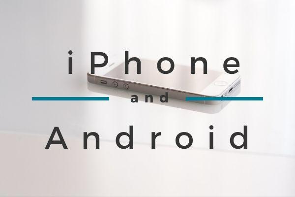 APN設定の準備:iPhone・Android共通の流れを確認
