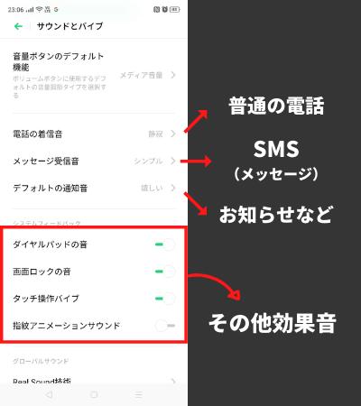 アプリ 楽天 リンク