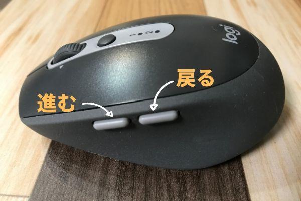 ロジクール:Bluetooth マウス 左側