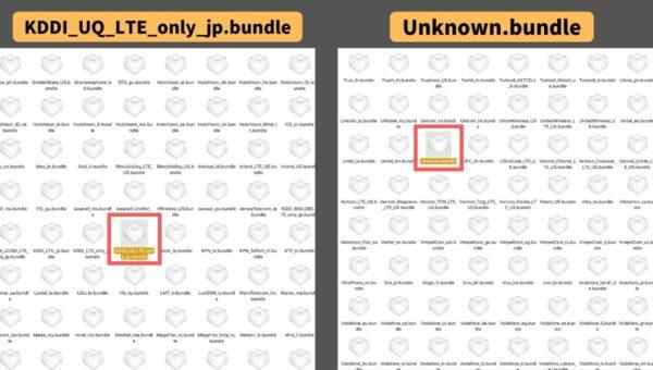 KDDI_UQ_LTE_only_jp.bundle Unknown.bundle