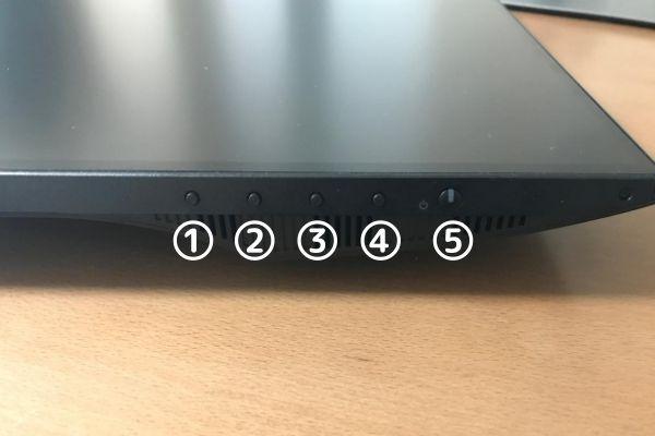 画面右下ボタン