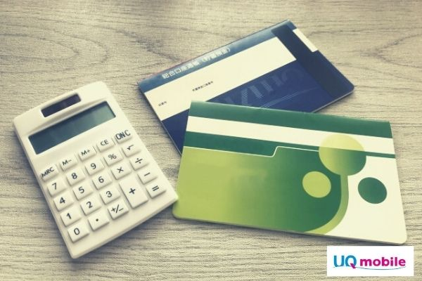 UQモバイルの口座振替は微妙?クレジットカードが有利な3つの理由