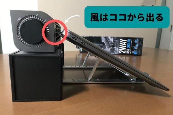 PCスタンド+台